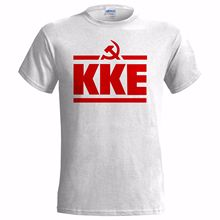 38e04d403 KKE LOGO MENS T SHIRT COMMUNIST GREECE GREEK PARTY COMMUNISM FREEDOM  ANARCHY T Shirt Cotton Men