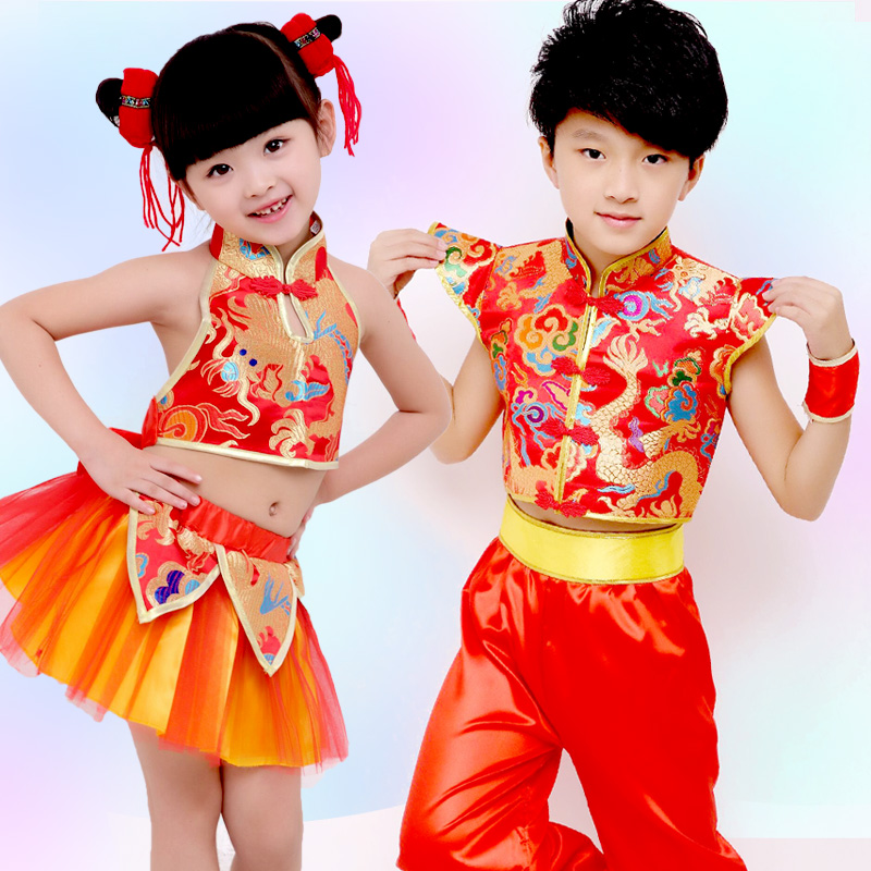 (0103) children red yellow dragon pattern China folk dance costume for drum boys and girls spring festival performance clothes