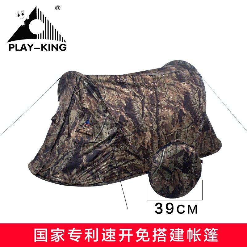 Tente de camping extérieure portative Ultra légère tente de camouflage coupe-vent imperméable automatique de personne unique