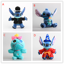 24-30 CM Cartoon Stitch Lilo And Stitch Plush Toy Doll Children Stuffed Toy For Baby Kids Party Birthday Christmas Gifts цена 2017