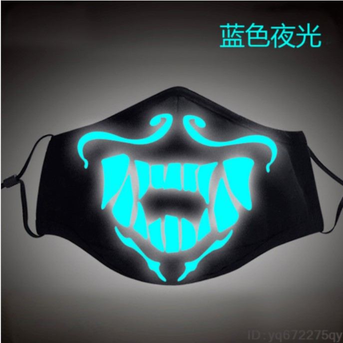 Beautiful Night Lights Game Lol K/da Kda S8 Akali Assassin Cosplay S8 Face Mask Suitable For Men And Children Women
