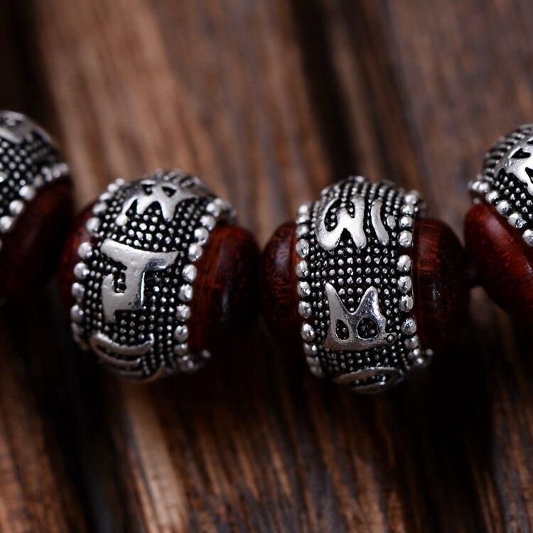 China mala bracelet Suppliers