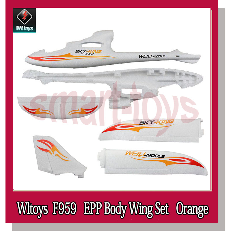 WLtoys F959 3CH RC Airplane Main Wing Spare Parts