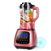 Blenders The wall breaker heating automatic household mute soybean milk baby auxiliary food multifunctional machine.