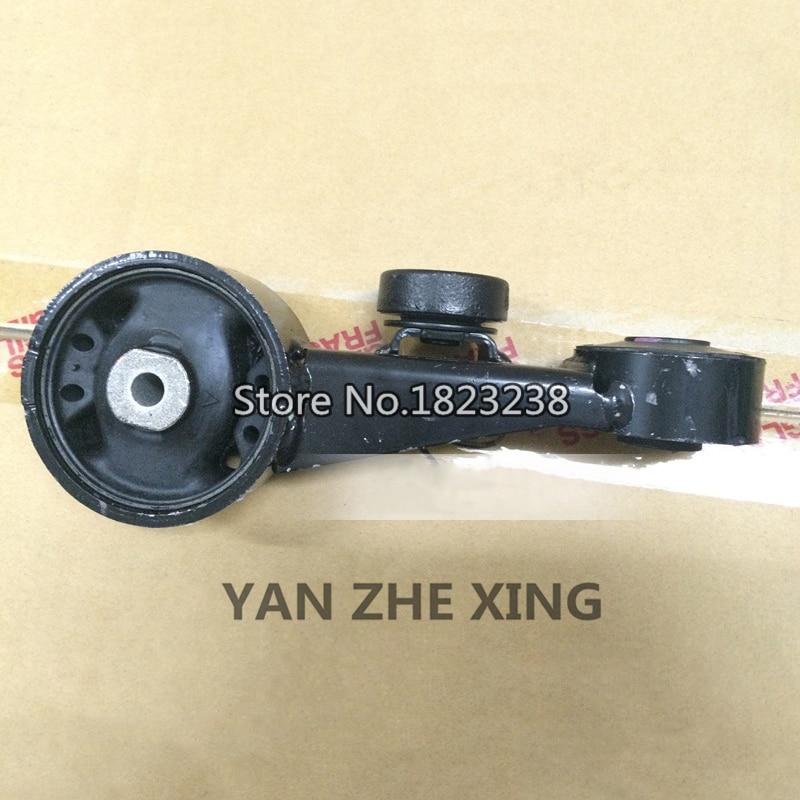 engine mount oem 12363 31030 for toyota camry hybrid asia 2006 2010 2grfe gsv40 for lexus. Black Bedroom Furniture Sets. Home Design Ideas