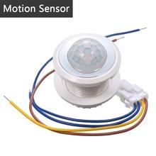 110V/220V Mini PIR Infrared Human Body Induction Motion Sensor DIY LED Ceiling Light Night Lamp Switch Home Lighting Accessories цена