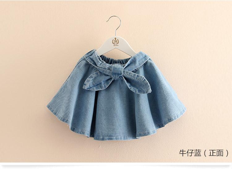 Girl dress  1