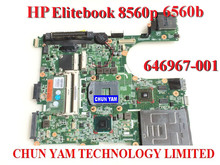 Wholesale laptop motherboard 646967-001 for HP Compaq 8560w Elitebook Promo 8560p Probook 6560b Notebook PC system board Tested