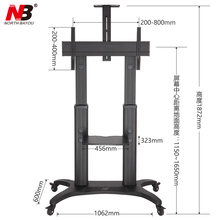 30-40 NB F200 Gas Spring Full Motion LED LCD TV Wall Mount Retractable Rotation Monitor Holder Load Capacity 11~22lbs(5~10kgs)