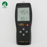 AS218 портативный ph метр с диапазоном 0,00 ~ 14.00pH прибор для измерения влажности почвы тестер кислотность метр