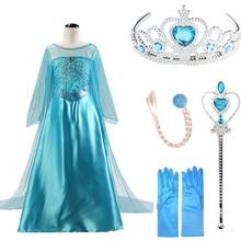 Платья Эльзы для девочек, костюмы Анны и Эльзы, вечерние костюмы для костюмированной вечеринки Elza Vestidos, аксессуары для волос, комплект детской одежды для девочек