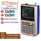 GTMEDIA V8 Finder Satellite Finder DVB-S2 Digital High Definition Sat Finder DVB S2 HD 1080P Satellite Meter Satfinder freesat