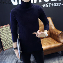 HBS 2017 New Autumn Winter Brand Clothing Sweater Men Turtleneck Slim Fit Winter Pullover Men Solid Color Knitted Sweater Men