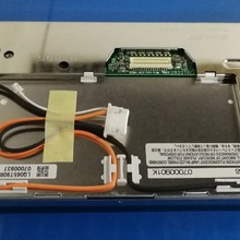 Display-Panel LQ065T9DR51M Lcd-Screen NEW