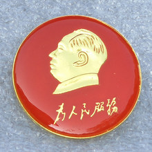 Serving The People Chairman Mao Zedong's Portrait Of Chairman Mao Zedong Traditional Chinese People China Pins & Badges(China)