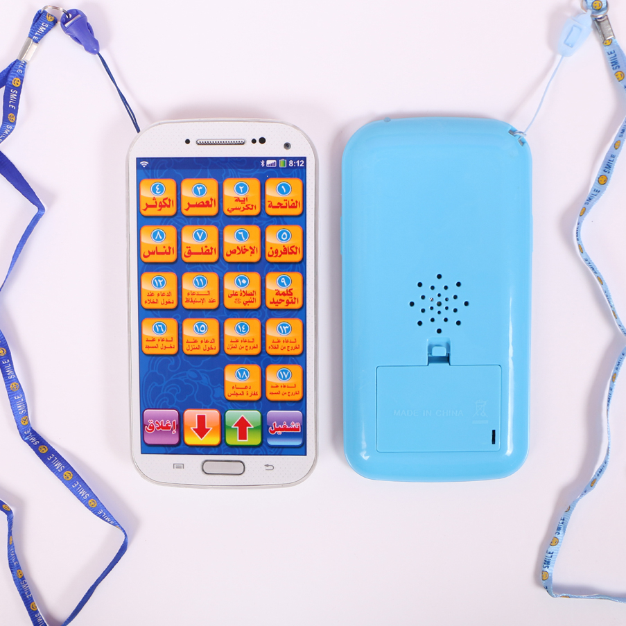 Arabic quran Learning Machine include 18 section coran islamic kids toys Phone with light educational koran learning toys