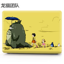 Nature landscape Pattern Hard Laptop Case for MacBook Air Pro Retina 11 12 13 15 Inch Case for Macbook A1707 A1706 A1708 Case