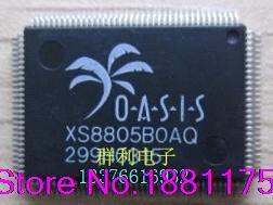 XS8805BOAQ
