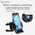 Lenuo 360 Degree Universal Car Holder Air Vent Mount Dock mobile phone holder Car Styling Cell Phone For iphone 7 7Plus 6S 6 5