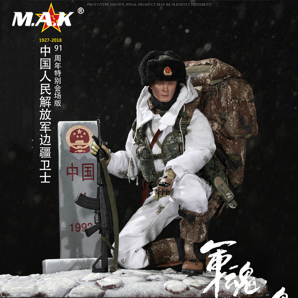 For Collection 1/6 FS73018 Full Set Chinese Peoples Liberation Army CICF Special Edition PLA 91st Anniversary for Fans GiftsFor Collection 1/6 FS73018 Full Set Chinese Peoples Liberation Army CICF Special Edition PLA 91st Anniversary for Fans Gifts