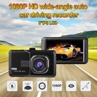 New Mini Car DVR CAR CAMERA FHD 1080P At 30 Fps Built In 6 Layer Lenses