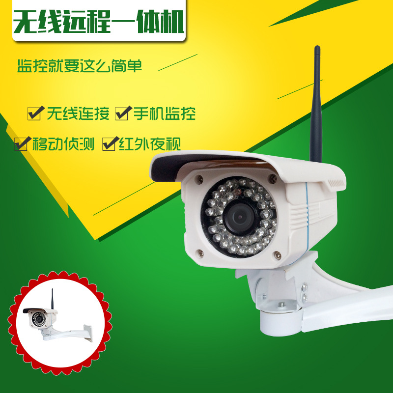 Card surveillance cameras one machine wifi wireless network camera HD night vision outdoor home remote