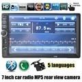 С Камеры Заднего вида USB TF FM AUX 7 дюймов Автомобильный радиоприемник 2 din автомобильный MP5 плейер плеер стерео высокое качество bluetooth горячие продажа