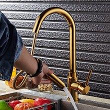 Покрытие Титан золото вытащить Кухня кран Однорычажный Кухня раковина смеситель умывальник Смесители для ванной комнаты горячей и холодной воды
