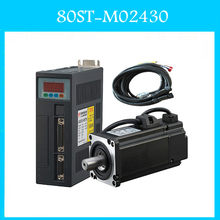 80ST-M02430 220 V 750 W AC Servo motor 2.39N.M. 3000 RPM 0.75KW servomotor Eenfase ac drive permanente magneet Matched Driver(China)
