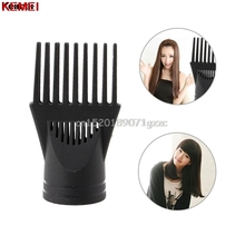 Professional Hairdressing Salon Hair Dryer Diffuser Blow Collecting Wind Comb #H027#