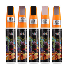 Silver/Black/Blue Professional Auto Car Scratch Repair Pen Coat สีปากกา Touch Up Scratch Repair Remover ปากกาปากกาปากกาขายส่(China)