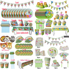Jungle Birthday Party Decoration Disposable Tableware Set Animal Forest Friends Zoo Theme Supplies Baby Shower Safari