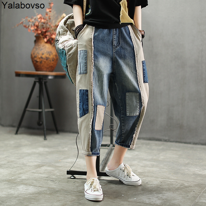 2019 Summer Fashion Loose Harem pants with patches Elastic waist Retro Vintage Jeans for woman Female Pants A0B2Z40