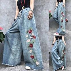Freies Verschiffen 2020 Neue Quasten Breite Bein Lange Hosen Für Frauen Blume Stickerei Hose Denim Jeans Elastische Taille Casual Hosen