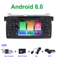 4GB RAM 8 Core Android 8.0 Car DVD Multimedia Player for BMW E46 M3 with GPS Navigation Radio Wifi BT