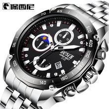 BOSCK Mens Watches Steel Sports Calendar Leisure Waterproof Quartz Multifunctional Silicone Tape and Clocks