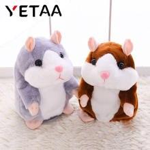 YETAA Speaking Talking Sound Record Hamster Sweet Animals Talking Hamster Toys for Children Stuffed & Plush Animals Sweetie Toys