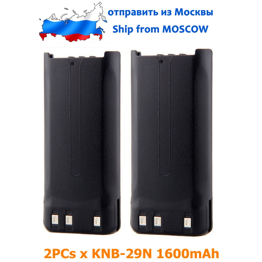 2PCs KNB-29N KNB-53N KNB-30A 1600mAh Ni-MH Battery For TK-3301 TK-2207 TK-2306 TK2206 TK-2212 TK-3207G Radio