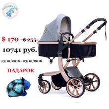 wingoffly baby stroller 2 in1 High landscape Multifunctionc can sit or lie folding four seasons Russia free shipping