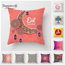 Fuwatacchi Ramadan Kareem Cushion Cover Gold Moon Star Throw Pillow Cover Lantern Moon Printed Sofa Chair Eid Mubarak Pillwcases цены