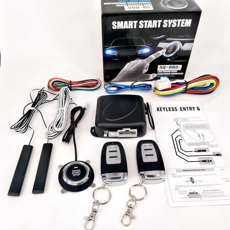Dla Ford f250 PKE zdalnego gwiazda system dostępu bezkluczykowy bezpieczeństwo samochodu system centralny zamek/odblokować z 2 pilot zdalnego sterowania