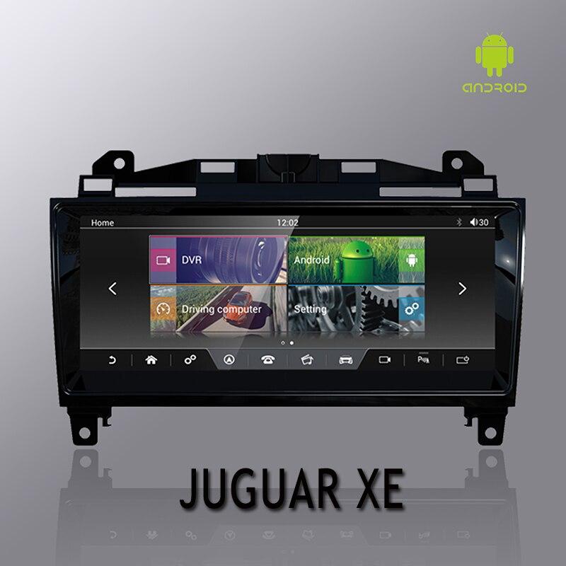 NVTECH 10,25 ''para Juguar XE XF XFL F-PACE tablero Multimedia Navi GPS Bluetooth Android7.1 2 GB + 32 GB jugador 2014-2017