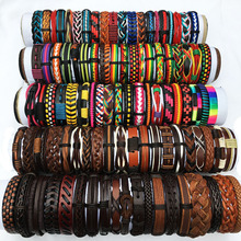 New Party Gift Random 50PCS/Lot Multilayer Multi color Leather Bracelet Men Braided Handmade Rope Wrap Bracelets & Bangle MX20