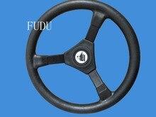 Plastic Marine Boat Steering Wheel 3 Spoke With Black Foam Grip 13-1/2 Inch