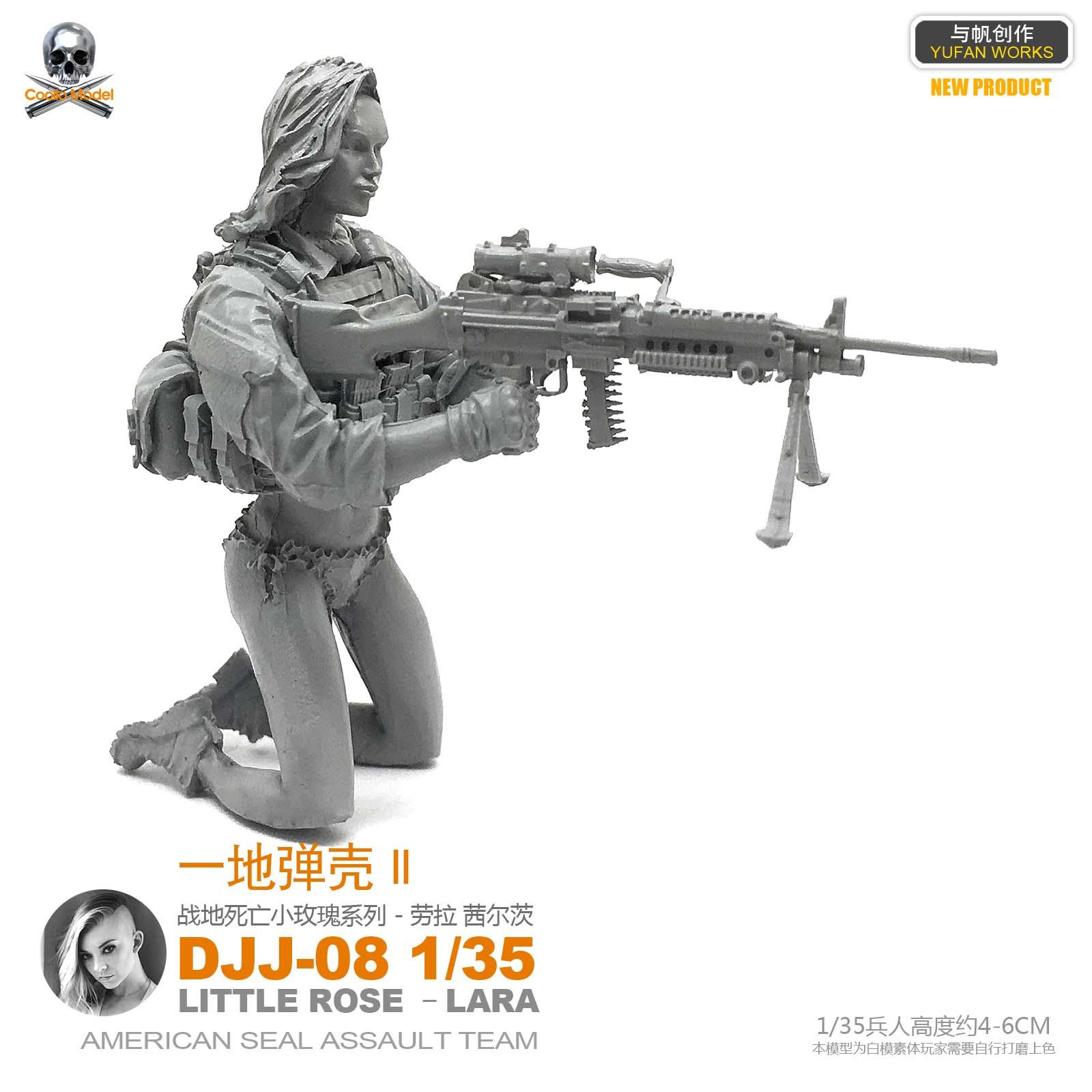 1/35 Female Seals Little Rose Laura Series Gunner 2 DJJ-08