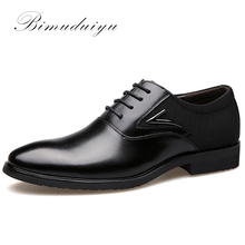 Business Men's Basic Flat Shoes Genuine Leather Gentle Wedding Dress Shoes Luxury Brand Formal Wearing Shoes British Men Casual