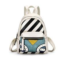 S. P. A. L. Новое поступление печати Бежевый мини-рюкзак для девочек болы Crossbody сумка женская сумка бесплатная доставка