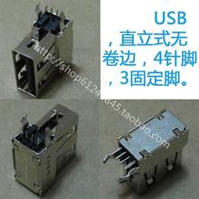 Free shipping For Notebook USB connector Tongue in the bottom of the plug USB