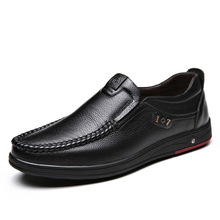 Simple stylish breathable wear-resistant leather men's casual non-slip shoes large leather hollow breathable business dad shoes