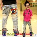 2016 Spring Autumn new children clothing  boys jeans with letter ball print good-looking style B007